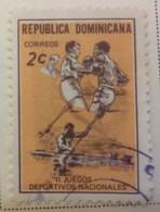 DOMINICAN REPUBLIC - (O) - 1971 - # 680/681 - Dominican Republic