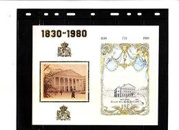 A Saisir - FDC  Bl. 55 SOIE 1983 - 150éme Anniversaire De L'Indépendance De La Belgique La Monnaie - FDC