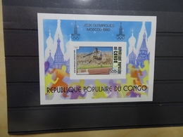 Kongo Block 22 Olympia Geschnitten Postfrisch (5878) - Sommer 1980: Moskau