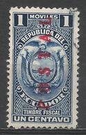 Ecuador 1929. Scott #303 (U) Arms Of Ecuador ** - Equateur