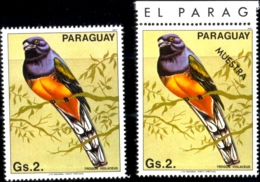 BIRDS- GREEN BACKED TROGON -SPECIMEN WITH NORMAL ISSUE-PARAGUAY-SOUTH AMERICAN BIRDS-MNH-B6-718 - Coucous, Touracos