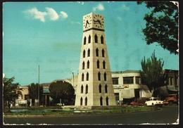 Iran  -  Tabriz  -  Turm Mit Uhr  -  Ansichtskarte Ca. 1976    (9626) - Iran
