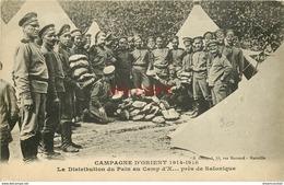 WW SALONIQUE. La Distribution Du Pain Campagne D'Orient 1917 En Grèce - Griechenland
