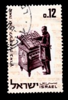 ISRAEL, 1963, Used Stamp(s), Wthout Tab, Hewbrew Press, SG Number 260, Scannumber 17361 - Israel