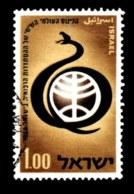 ISRAEL, 1964, Used Stamp(s), Without Tab, Medical Association, SG Number 285, Scan Number 17364 - Israel