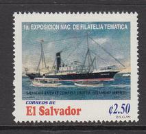 1999 El Salvador Topical Philately Ships Complete Set Of 1 MNH - El Salvador