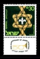 ISRAEL, 1968, Unused Hinged Stamp(s), With Tab, Scouts, SG Number 400, Scan Number 17386 - Unused Stamps (with Tabs)