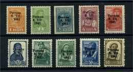 II. WK. ESTLAND PERNAU 1941 Nr 1-10II Haftstelle/Falz (109835) - Occupation 1938-45