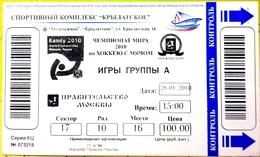 Sport Tickets -  BANDY 2010, WORLD CHAMPIONSHIP , MOSCOW, RUSSIA. - Biglietti D'ingresso