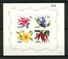 THAILANDE 1992  Bloc N° 41a ** Non Dentelé Neuf MNH Superbe C 2.75 € Flore Fleurs Rhododendron Tithonia Flowers - Thailand