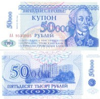 1996. Transnistria, 50000Rub On 5 Rub, P-30, UNC - Moldova