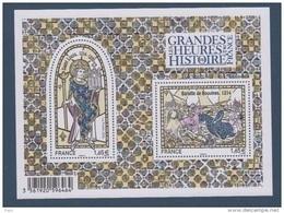 2014-N°F4857** (4857/4858) SAINT LOUIS-BATAILLE DE BOUVINES - Francia