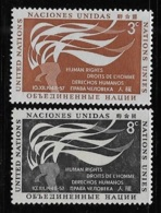 United Nations UN 1957 Flaming Torch Human Rights MNH - New York -  VN Hauptquartier