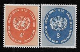 United Nations UN 1958 Seal MNH - New York -  VN Hauptquartier