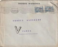 "GRECE LETTRE 1919 BANQUE D'ATHENES CACHET ""V"" - Storia Postale"