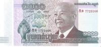 Cambodia - Pick 63 - 1000 Riels 2012 - Unc - Cambodge