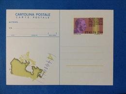 1981 ITALIA CARTOLINA POSTALE NUOVA GUGLIELMO MARCONI - Entiers Postaux