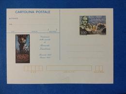 1983 ITALIA CARTOLINA POSTALE NUOVA NEW MNH** - RICCARDO ZANDONAI - - Entiers Postaux
