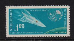 Bulgaria 1961, Space, Minr 1197, MNH. Cv 7 Euro - Neufs