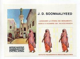 Italia - 1981 - Foglietto Erinnofilo J.D. Soomaaliyeed - Leggiamo La Storia Nei Monumenti - Vedi Foto - (FDC14090) - Erinnofilia