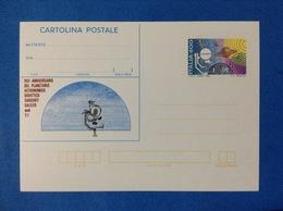 1985 ITALIA CARTOLINA POSTALE NUOVA PLANETARIO ASTRONOMICO - Ganzsachen