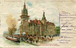 CARTE TRANSPARENTE(EXPOSITION PARIS 1900) - Hold To Light