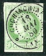 Cachet De TAY-NINH  Sur 5 C Des Col.Gén.(N° 17)  - 1880 - - Used Stamps