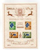 Somalia A.F.I.S.- 1959 - Foglietto Assemblea Costituente - 4 Valori - Nuovo - Vedi Foto - (FDC14091) - Somalia (1960-...)