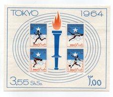 Somalia - 1964 - Foglietto Olimpiadi Tokyo - 4 Valori - Nuovo - Vedi Foto - (FDC14092) - Somalia (1960-...)