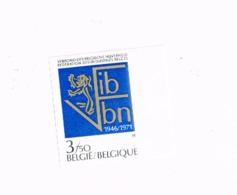 Non Dentelé. COB 1609.MNH,Neuf Sans Charnière,Falzlos.Fédération Des Industries Belges. - Belgique
