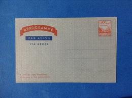 1960 ITALIA AEROGRAMMA POSTALE NUOVO MNH** POSTA AEREA 110 LIRE - Entiers Postaux