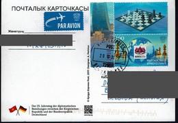 Schach Chess Ajedrez échecs - Kirgisien Kyrgyzstan 2016/17 - Marke: Chessolympiad Baku - Schach