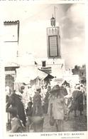 POSTAL   TETUAN  -MARRUECOS  - MEZQUITA DE SIDI BARAKA  (FOTO CALATAYUD) - Otros