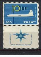 ISRAEL - Y&T N° 156** - Aviation Civile - Israel