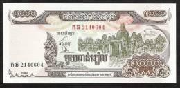 CAMBODGE  P51    1000   RIELS    1999    UNC. - Cambodia