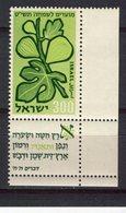 ISRAEL - Y&T N° 144** - Figues - Israel