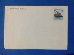1981 ITALIA BIGLIETTO POSTALE NUOVO MNH** 200 LIRE CASTELLO DI LERICI - Entiers Postaux
