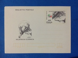 1985 ITALIA BIGLIETTO POSTALE NUOVO MNH** - ESPOSIZIONE MONDIALE - Interi Postali