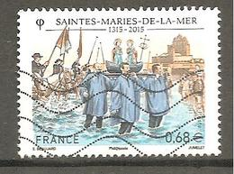 FRANCE 2015  Y T N °4937 Oblitéré - France