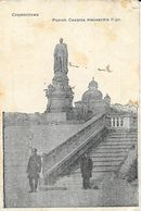 Czestochowa (Pologne) 1915 - Pomnik Cesarza Aleksandra II-go (statue D'Alexandre II Empereur De Russie) - Pologne