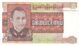 Burma - Pick 59 - 25 Kyats 1972 - Unc - Myanmar