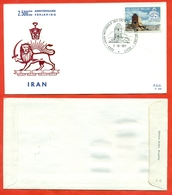 Belgium 1971.Iran.FDC. - Big Cats (cats Of Prey)