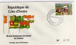 Costa D'Avorio Cote D'Ivoire 1989 Conseil De L'Entente FDC - Costa D'Avorio (1960-...)
