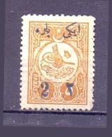 1911 TURKEY - Turchia
