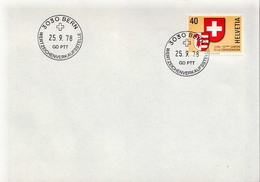 Switzerland Stamp On FDC - Covers