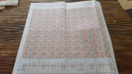 LOT 438872 TIMBRE DE FRANCE NEUF** LUXE N°169 VALEUR 150 EUROS  FEUILLE - Feuilles Complètes