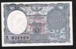 NEPAL P1b 1 MOHRU 1951 Signature 3 UNC. 2 P.h. - Nepal