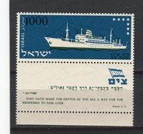 "ISRAEL - Y&T N° 137** - Paquebot ""Sion"" - Israel"
