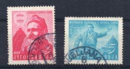 Yugoslavia - 1951 - 10th Anniversary Of Montenegrin Insurrection - Used - 1945-1992 République Fédérative Populaire De Yougoslavie