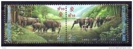 THAILANDE - ELEPHANTS - EMISSION COMMUNE AVEC LA CHINE - 1995 - - Thaïlande